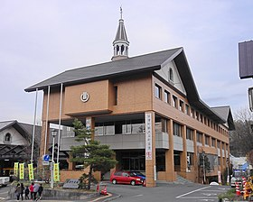 Kusatsu town office.JPG