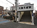 Kyusandai-mae Station 20191030.jpg