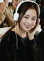 Kim Tae-hee - Wikipedia