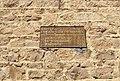 La Chapelle-de-Mardore - Plaque de cocher (mai 2018).jpg