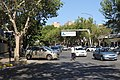 La ciudad (11427128895).jpg
