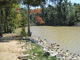 Lake Frierson State Park Paragould AR 11.jpg