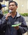 Lam Man Fai.png