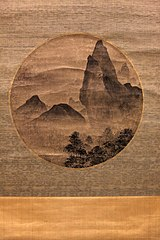 Landscape with Rocks and Pine Forest-AA 281