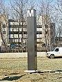 Largo Town Center station entrance pylon -01- (50076218158).jpg
