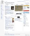 Latin Wikipedia main page screenshot 15.12.2013.png