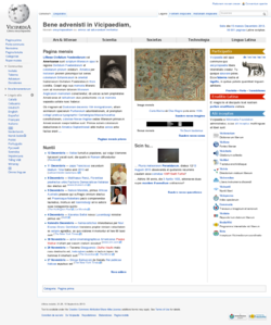Latin Wikipedia main page screenshot 15.12.2013.png