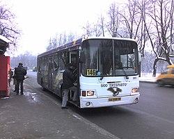Расписание 179 автобуса липецк новое 2018 48