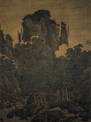 Li Tang: Wind in Pines Among a Myriad Valleys