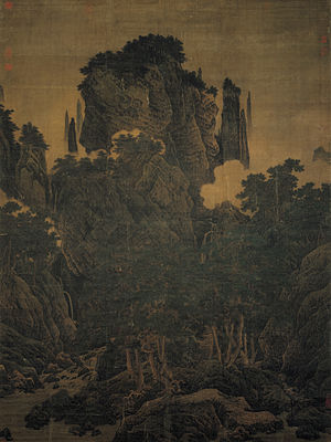 Li Tang (painter) - Wind in the Pines Among a Myriad Valleys (1124)