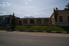 Library in Shatsk.JPG