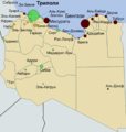 Libyan Uprising-ru(2011-03-12).png