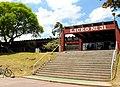 Liceo N° 31 Malvín - panoramio.jpg