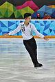 Lillehammer 2016 - Figure Skating Men Short Program - Kai Xiang Chew.jpg