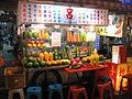 Liouho Night Market 35, Dec 06.JPG