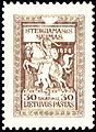 Lithuania 1920 MiNr 79 B001.jpg