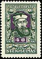Lithuania 1920 MiNr 80 B002.jpg