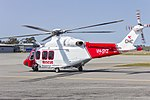 Lloyd Off-Shore Helicopters (VH-SYZ) AgustaWestland AW139 taxiing at Wagga Wagga Airport (8).jpg
