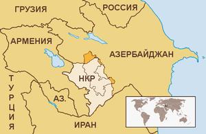 Спорные рерритории армении и грузии