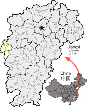Anyuan District - Image: Location of Pingxiang within Jiangxi