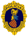 Logo-policia-gv.png