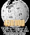 Logo450k.png