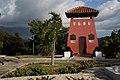 Loma San Juan Stgo CF9A5357.jpg