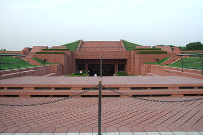 Lotus-Temple-Information-Centre.JPG