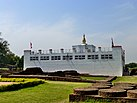 Lumbini - Mayadevi Temple from West, Lumbini (9244235652).jpg