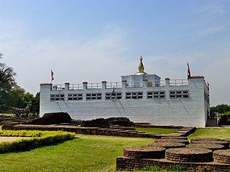 Province No. 5 - Image: Lumbini Mayadevi Temple from West, Lumbini (9244235652)