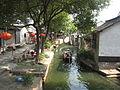 Luzhi Canal Town 6.jpg