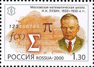 Nikolai Luzin Russian mathematician