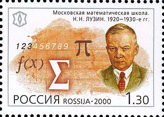 Nikolai Luzin - Image: Luzinstamp