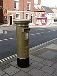 Lymington - Olympic gold postbox - geograph.org.uk - 3172983.jpg