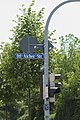 München-Schwabing Otl-Aicher-Straße 180.jpg