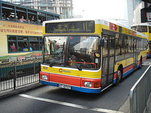 Citybus (Hong Kong) - MAN NL262 on route 11