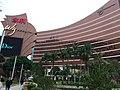 MC 澳門 Macau 澳門半島 Macao Peninsula 大堂區 Freguesia da Sé District tourism Wynn Casino March 2019 SSG 16.jpg