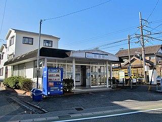 Katahara Station Railway station in Gamagōri, Aichi Prefecture, Japan