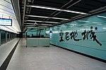 MTR KET (3).JPG