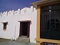 Madurai Jain Hearitage Center 03 மதுரை சமணப் பண்பாட்டு மன்றம்.jpg