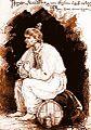 Mahadyn 1876.jpg