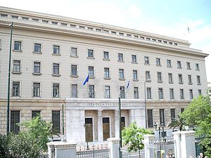 Main building of the bank of Greece.