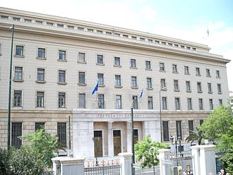 Modern architecture in Athens - The building of Bank of Greece, designed in 1933 in a conservative simplified classical style.