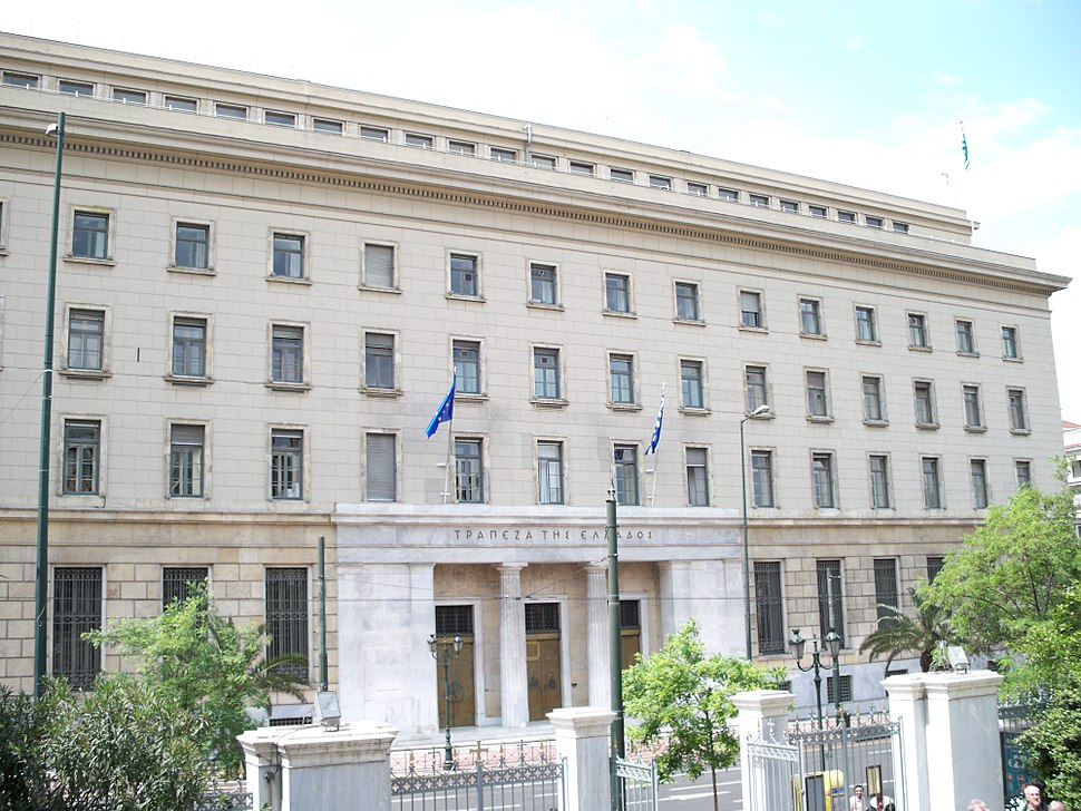 Main building of the bank of Greece 2008