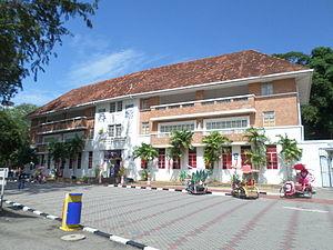 Malay and Islamic World Museum - Image: Malay & Islamic World Museum