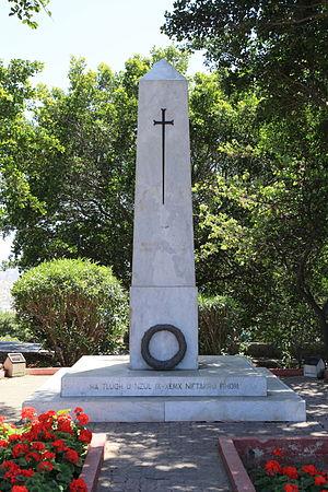 The King's Own Malta Regiment - KOMR Memorial in Floriana