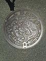 Manhole cover of Munakata, Fukuoka 2.jpg