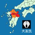 Map of Ōtomo clan 1569.png