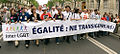 Marche2007.jpg