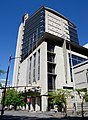 Mark Hatfield U.S. Courthouse from southwest (2018).jpg